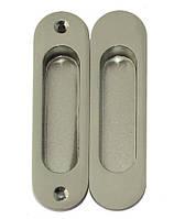 Ручки для межкомнатных раздвижных дверей USK BN сатин (комплект 2шт)