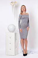 Качественное женское платье-футляр серого цвета