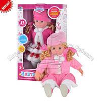 Интерактивная говорящая кукла Злата M 1254 U/R