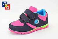 Детские кроссовки бренда JongGolf для девочек размер 26