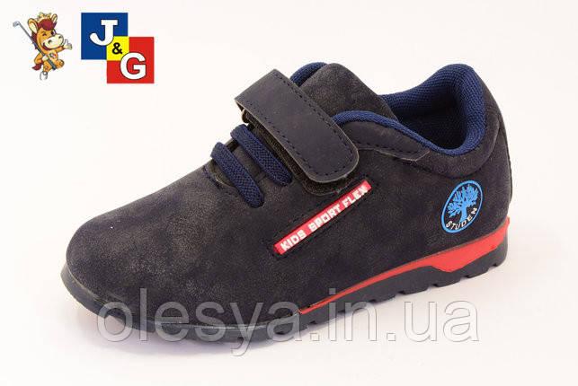 Детские кроссовки бренда JongGolf для мальчиков размеры 30 31