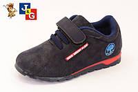 Детские кроссовки бренда JongGolf для мальчиков размеры 26- 31