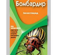 Инсектицид Бомбардир (25 г) - классическая защита от колорадского жука