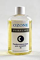 Наливная парфюмерия OZONE 11 Versace - Eau Fraiche