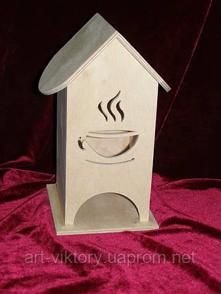 Домик коробка для чайных пакетиков чашка с паром (10 х 10 х 23 см), фото 2