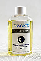 Наливная парфюмерия OZONE 35 Givenchy - POUR HOMME BLUE LABEL