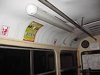 Харьков. Листовки А3 в трамваях