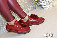 Стильные женские слипоны с бубонами(съемные), цвет красный