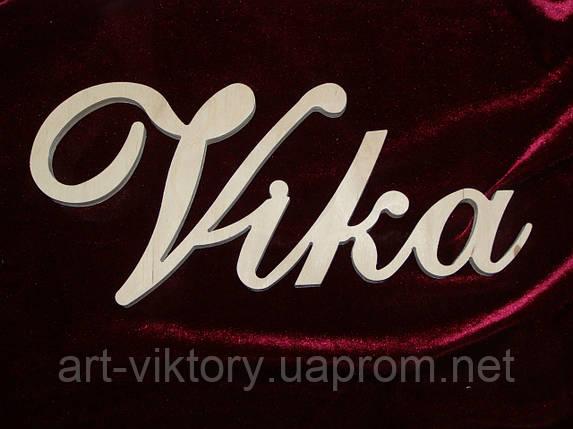 Имя VIKA, фото 2