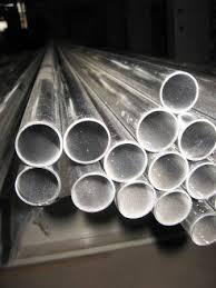 Труба   алюминиевая  28х4х6000 мм АД 31 Т5   цена купить порезка