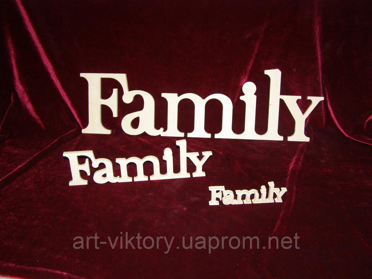 Для фото сессий Family (набор 3 шт)