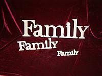 Для фото сессий Family заготовка
