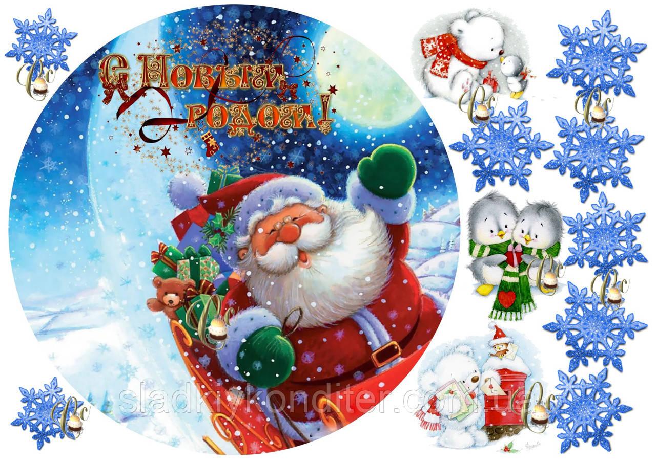 Печать вафельной и сахарной картинки на рождество или ...
