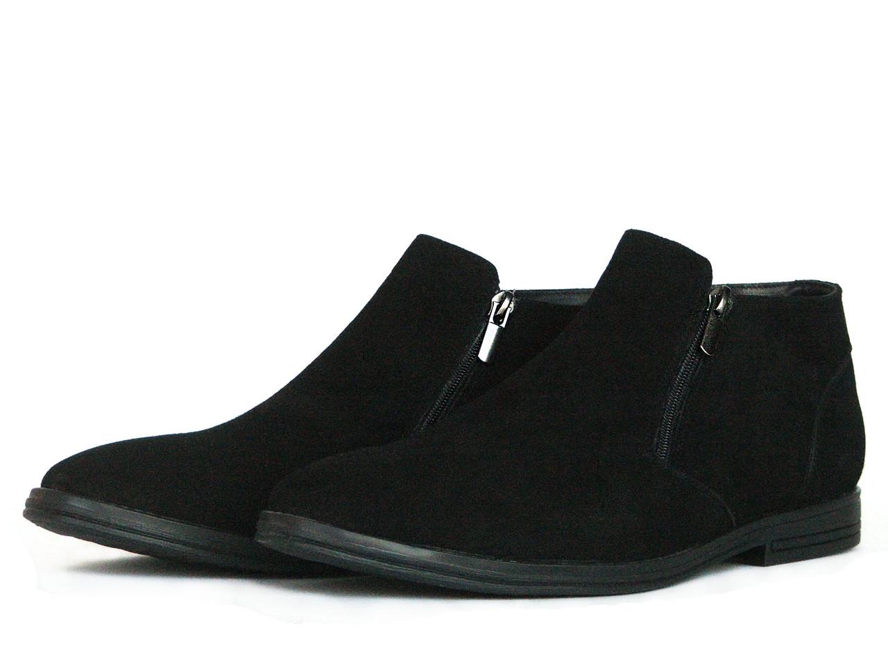 Замшевые ботинки мужские