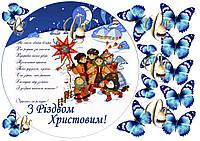Печать вафельной (рисовой) или сахарной картинки на рождество или новый год на торт
