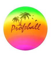 """Мяч детский-8,5"""" волейбол радуга"""