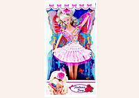 "Кукла ""Susy"". Копия Barbie, Susy 1035, в коробке, от 3-х лет. Куколки для девочек."