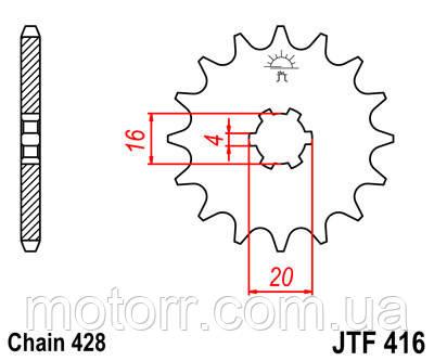 Звезда передняя JT JTF416.13