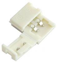Коннектор LEDEX пластик без провода для LED ленты SMD 3528, 8mm, один цвет