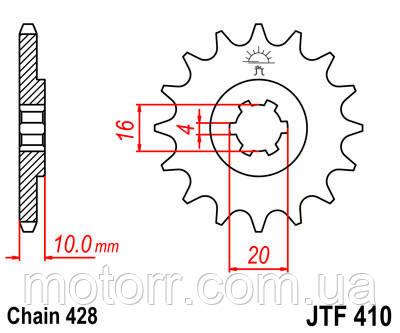 Звезда передняя JT JTF410.14