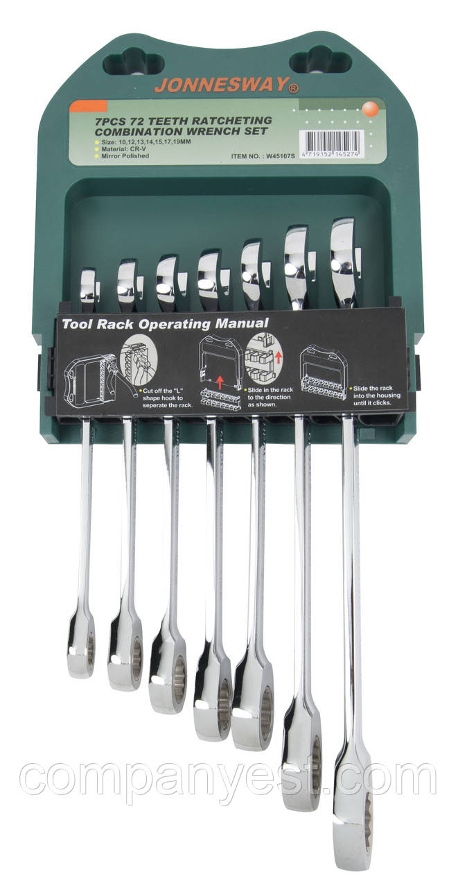 Набор ключей комбинированных трещоточных 72 зубца 10-19 мм