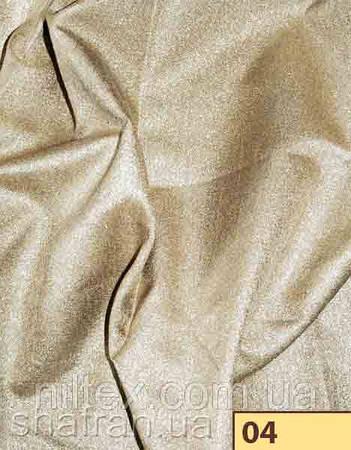 Ткань для штор Shani 74791