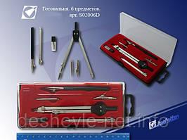 Готовальня 6 предметов S14006B/02006D