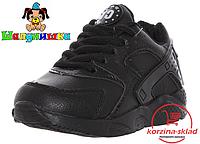 Детские кроссовки на мальчика ТМ Шалунишка в стиле Nike Air Huarachi