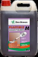 Пластификатор для бетона (противоморозная добавка) 5л. Den Braven PLASTIMIX-M