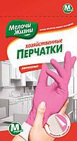 Перчатки хозяйственные 8 МЖ, средний размер