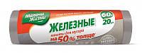 Пакеты для мусора 60л/20 шт МЖ