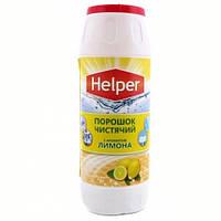 Порошок чистящий Helper 500 г, Лимон