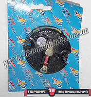 Бегунок с резистором БСЗ ВАЗ 2101-07 (Авто-Электрика)