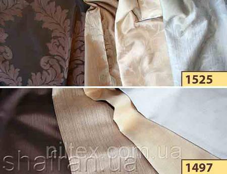 Ткань для штор Shani 1525