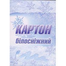 """Набор """"Белоснежный"""" А4"""