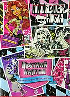 """Набор цветного картона """"Monster Higt"""""""