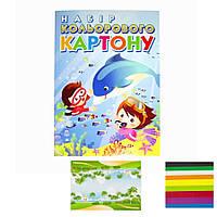 """Набор цветного картона """"Подводный Мир"""""""