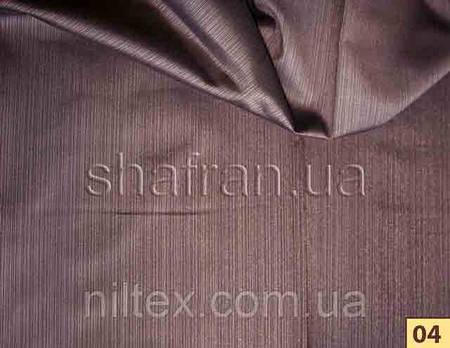 Ткань для штор Shani 1497