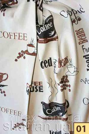 Ткань для штор Shani 8807