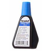 Штемпельная краска Trodat 28 мл, синяя 7011
