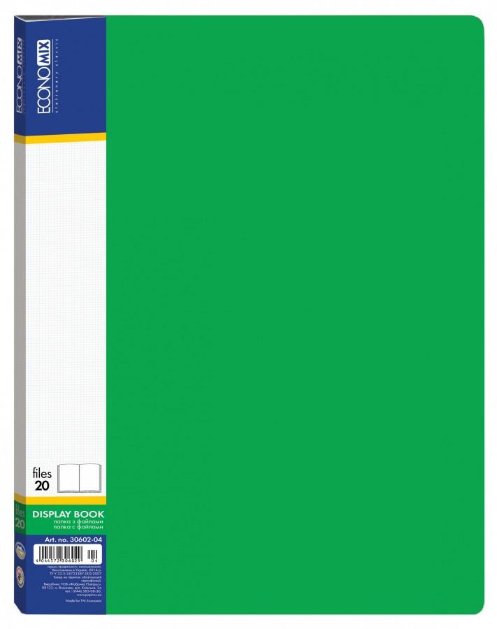 Папка 20 файлов зеленая