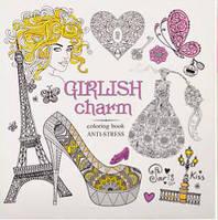 Книга-раскраска антистресс Girlish charm 26*26 см