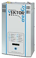 Стабилизатор напряжения для дома VEKTOR ENERGY VEKTOR ENERGY VNw-10000 Wide (тиристорный)