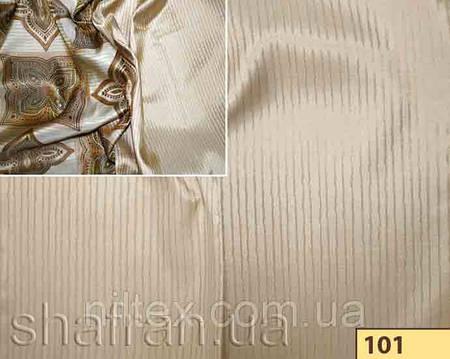 Ткань для штор Shani 61607