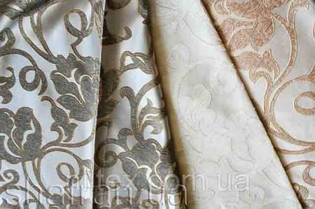 Ткань для штор Shani 530056