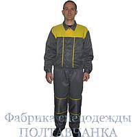 Спецодежда Костюм рабочий