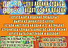 """""""XXII АРКАНА СУДЬБЫ"""" - ТРАНСФОРМАЦИОННАЯ ИГРА В РЕСТОРАНЕ СОК"""