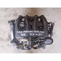 Двигатель Пежо Партнер 1.9D DW8
