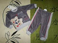 Велюровый костюм для мальчика 1- 2 года