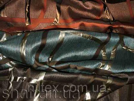Ткань для штор Shani 330170